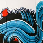 Feride Binicuiglu | Organism