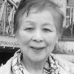 KUMAKI Yasuko